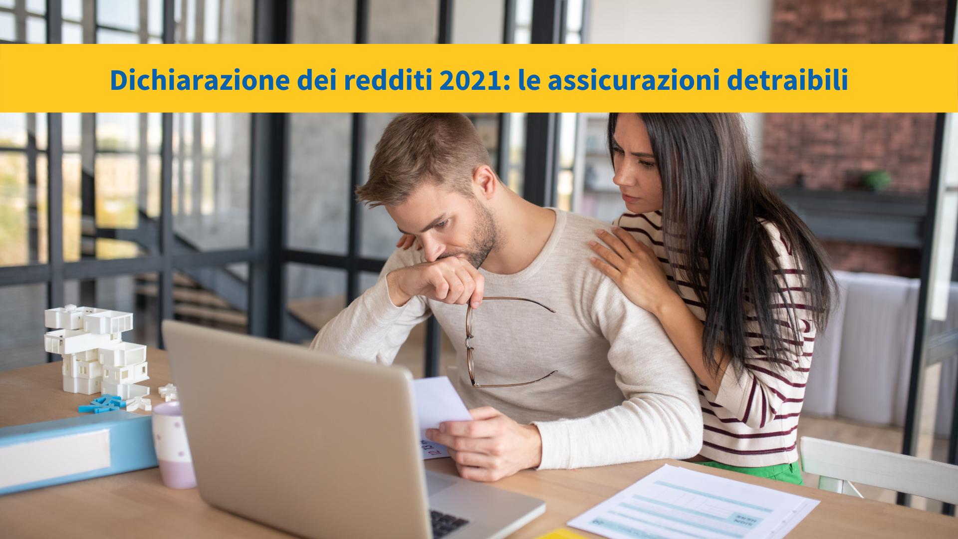 Dichiarazione dei redditi 2021: le assicurazioni detraibili