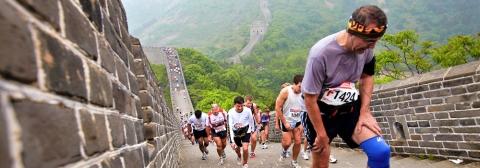 maratona muraglia cinese